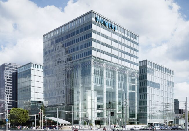 Siemens Shanghai