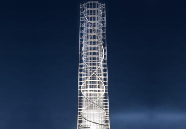 Doha Convention Center Tower