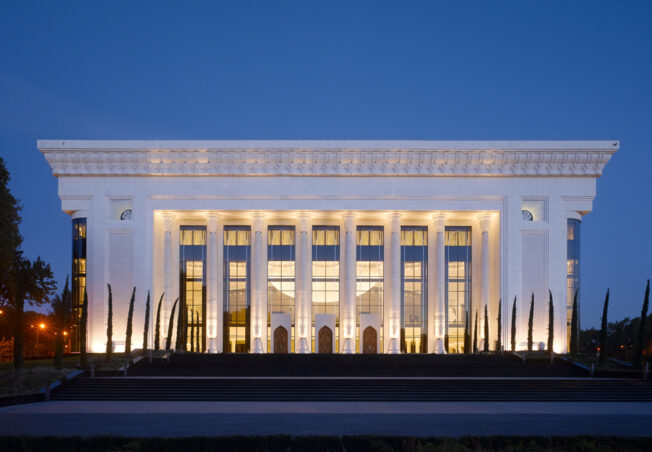 Congress Hall Tashkent