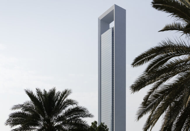 ADNOC Tower