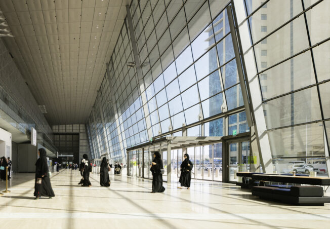 Doha Convention Center